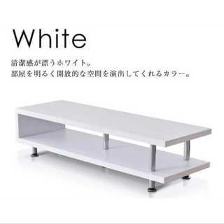 ホワイト/テレビ台/木製/ローボード/解放感(ペインターパンツ)