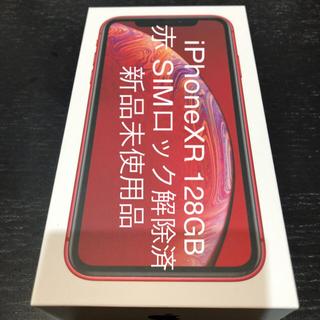iPhone - けっこう安い iPhoneXR 128GB 人気のRED SIMロック解除済!★