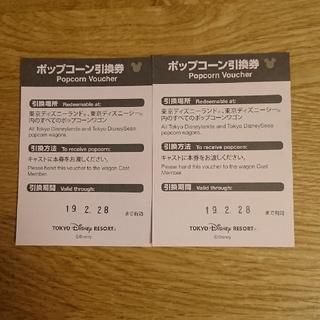 ディズニー(Disney)のディズニーランド☆ポップコーンチケット(フード/ドリンク券)