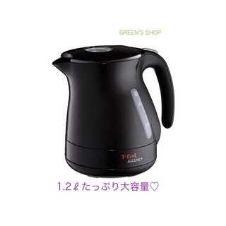 大容量1.2ℓ♡ティファール電子ケトル【大特価!】(電気ケトル)