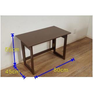 アウトレット H55cm 折りたたみテーブル デスク 勉強机 パソコンデスク (折たたみテーブル)