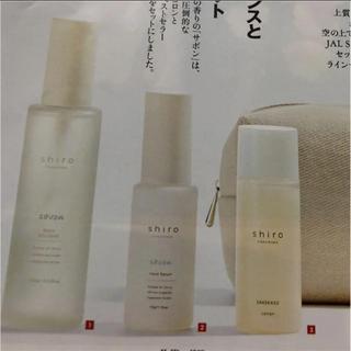 ジャル(ニホンコウクウ)(JAL(日本航空))の新品未使用 機内販売限定 Shiro フレグランス&スキンケア セット(サンプル/トライアルキット)