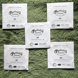 マーティン(Martin)のMartin 3弦  .025 バラ弦(弦)