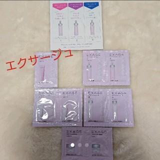 アルビオン(ALBION)のエクサージュ アルビオン サンプル 洗顔 ローション 化粧水 美容液 乳液(サンプル/トライアルキット)