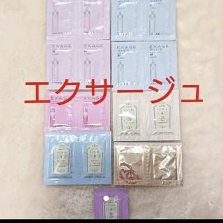 アルビオン(ALBION)のエクサージュ アルビオン サンプル イグニス 洗顔  化粧水 美容液 乳液(サンプル/トライアルキット)