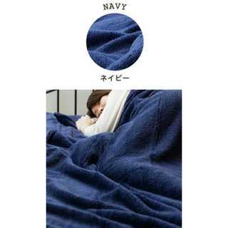 ネイビー/ダブル/ブランケット/タオル/マイクロファイバー/保温■(ペインターパンツ)