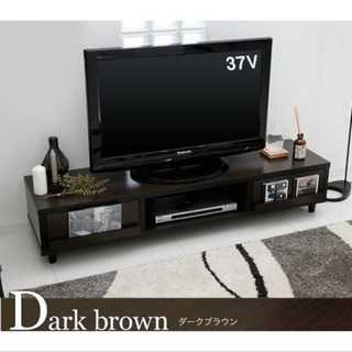 ダークブラウン/テレビ台/ローテーブル/木製/引き出し/木脚(ペインターパンツ)