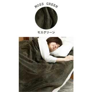 モスグリーン/ダブル/ブランケット/タオル/マイクロファイバー/保温■(ペインターパンツ)