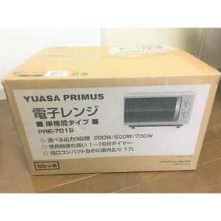 ✤送料無料✤【60Hz専用】YUASA PRIMUS 電子レンジPRE-701S(電子レンジ)