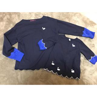グラニフ(Design Tshirts Store graniph)のgraniph 親子コーデ(ワンピース)