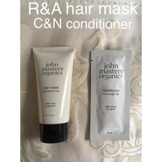 ジョンマスターオーガニック(John Masters Organics)の新品 ジョンマスターオーガニック R&A ヘアマスク(ヘアパック/ヘアマスク)