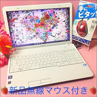 東芝 - めっちゃ可愛いお嬢様ホワイト❤️DVD作/オフィス/無線❤️Win10❤️超美白