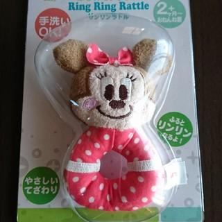 ディズニー(Disney)のミニーちゃん  ガラガラ  リンリンラトル(がらがら/ラトル)
