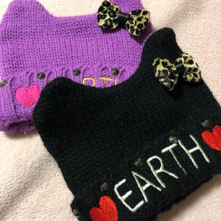 アースマジック(EARTHMAGIC)のアースマジック・ニット帽(帽子)