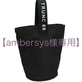 アリシアスタン(ALEXIA STAM)の【ambersys様専用】TRUNK88 walk Bag (トートバッグ)