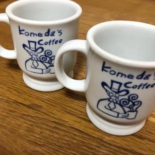 コメダ珈琲 コーヒーカップ