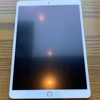 Apple - iPad Pro 10.5インチ Wi-Fi 256GB 付属品多数