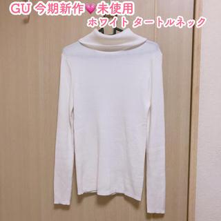 ジーユー(GU)のGU タートルネック(ニット/セーター)