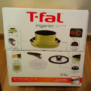 ティファール(T-fal)のT-fal ティファール 6点セット(調理道具/製菓道具)