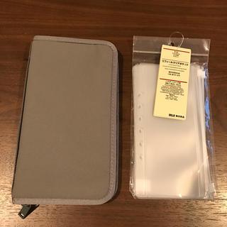 MUJI (無印良品) - 無印良品 パスポートケース&別売りリフィル3枚