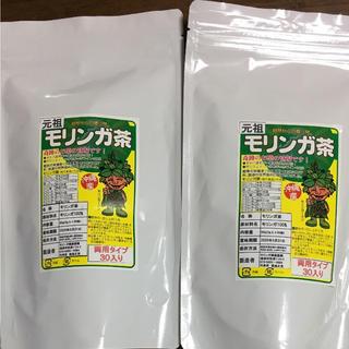 沖縄産モリンガ茶   2袋(健康茶)
