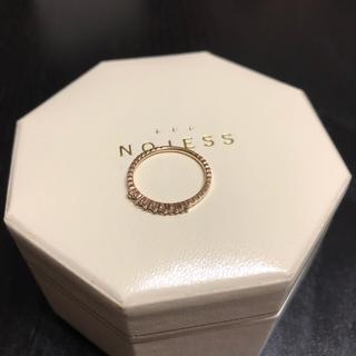 ノジェス(NOJESS)のNOJESS セブンスターダイヤリング 9(リング(指輪))