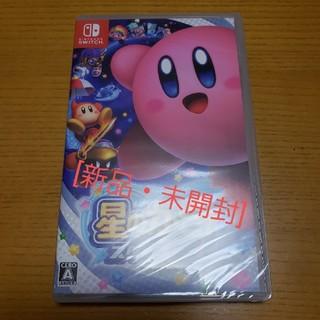 ニンテンドースイッチ(Nintendo Switch)の[新品・未開封]任天堂スイッチ 星のカービィ スターアライズ(家庭用ゲームソフト)