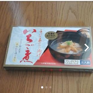 いちご煮 フリーズドライ レトルトパック(インスタント食品)
