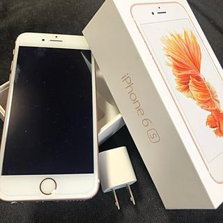 iPhone - iPhone 6s 32G Rose SIMフリー