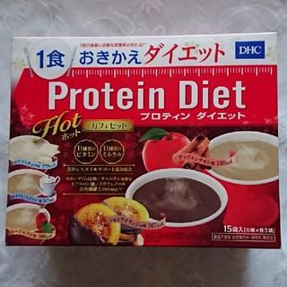 ディーエイチシー(DHC)の◆②プロテインダイエット10袋(プロテイン)