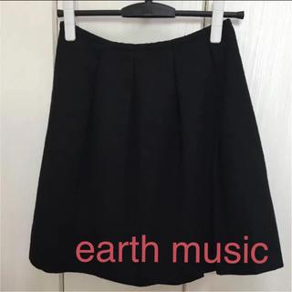 アースミュージックアンドエコロジー(earth music & ecology)の❗️sale❗️アースミュージック 黒タック入りスカート 美品(ひざ丈スカート)