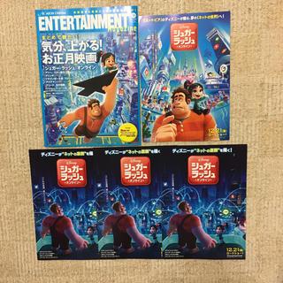 ディズニー(Disney)のシュガー・ラッシュ フライヤー2種4枚&シネコン セット!Disney(印刷物)
