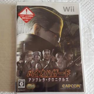 ウィー(Wii)の中古 Wii バイオハザード アンブレラ・クロニクルズ ケースに歪みあり(家庭用ゲームソフト)