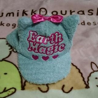 アースマジック(EARTHMAGIC)のアース♥ネコ耳キャップ54㎝(帽子)