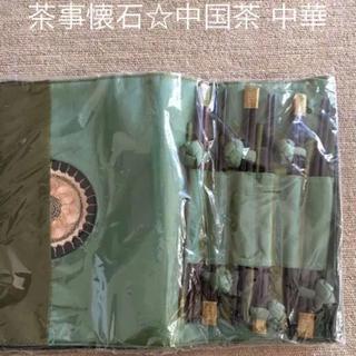 中華料理 テーブルクロスセット ☆新品未開封☆(テーブル用品)