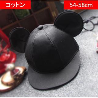 54-58cm ミッキー風 耳付き 帽子 コットン ツイル(帽子)