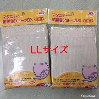 (セール)マタニティ 産後用 産褥ショーツ LL 2枚組(マタニティ下着)