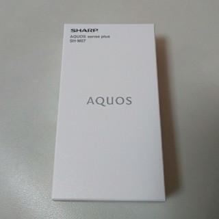 シャープ(SHARP)の新品 AQUOS sense plus SH-M07 シャープ 黒 スマホ本体 (スマートフォン本体)