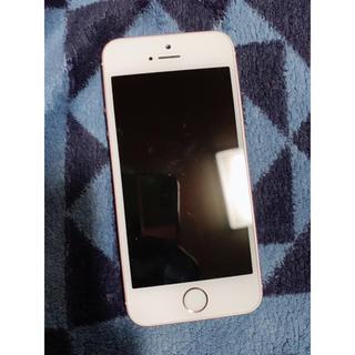アイフォーン(iPhone)のiPhoneSE rose gold 16GB au(スマートフォン本体)