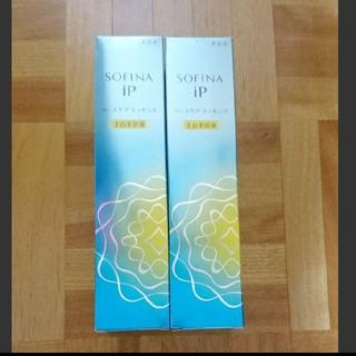 ソフィーナ(SOFINA)の【新品】SOFINA ip 土台美容液 2本(ブースター / 導入液)