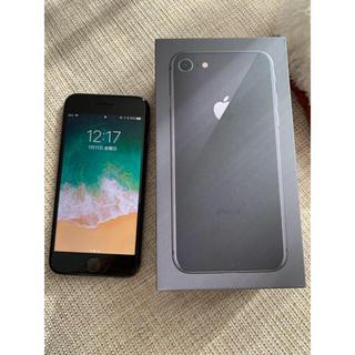アイフォーン(iPhone)の iPhone8 64GB au(スマートフォン本体)