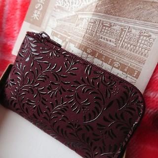 インデンヤ(印傳屋)の印伝革の小銭入れ(コインケース)