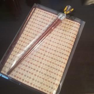 ランチョンマット 2枚(テーブル用品)