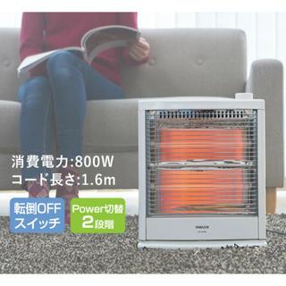 【送料無料】ホワイト  電気ヒーター 小型ヒーター (電気ヒーター)