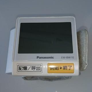 パナソニック(Panasonic)のPanasonic  血圧計(その他)