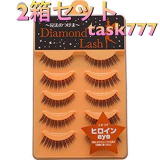 ダイヤモンドビューティー(Diamond Beauty)の新品 ダイヤモンドラッシュ ヒロインeye (つけまつげ)