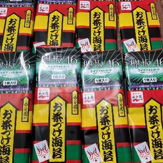お茶漬け 永谷園★32食分(インスタント食品)