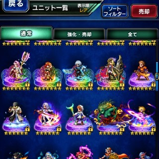 ffbe(その他)