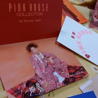 ピンクハウス(PINK HOUSE)のピンクハウス ☆☆collection cards☆☆(その他)