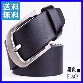 六〇 ブラック ベルト メンズ レザー 本革 紳士 ビジネス リクルート 調節可(ベルト)